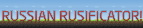Русификатор для minecraft 1.7.4