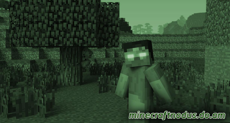Мод herobrine для minecraft 1 7 4
