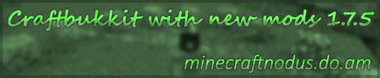Сервер с модами для minecraft 1.7.5