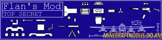 Мод Flan's для minecraft 1.7.2