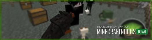 Мод Dog Cat Plus для minecraft 1.7.9