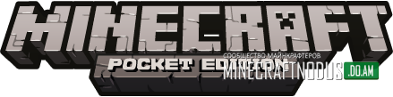 Minecraft Pocket Edition 0.8.1 на And...