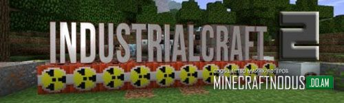 Мод Industrial craft 2 для minecraft ...
