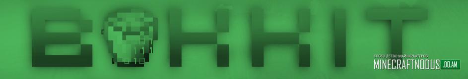 Чистый сервер craftbukkit для minecraft 1.7.10
