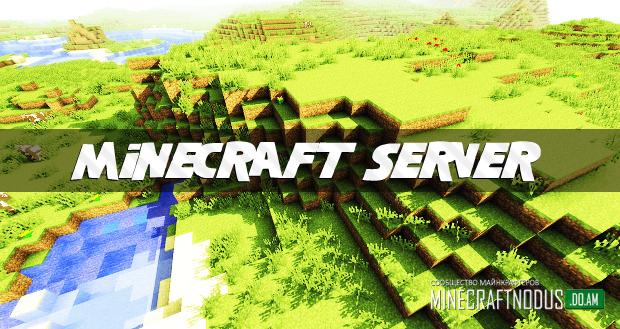 Готовый сервер с плагинами для minecraft 1.7.10
